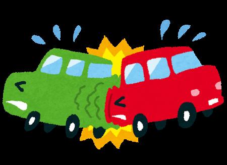 【過失割合】車の事故に詳しい人いる?