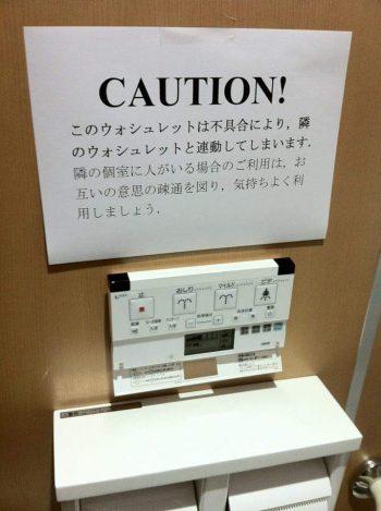 難易度が高いトイレ お前らが笑ったコピーをぺーinばいくちゃんねる板