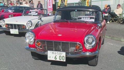歴代のホンダ車がパレード 「S600」「N360」なども/寄居町