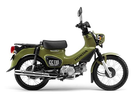 日本一周にちょうど良さそうなバイク