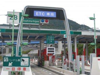 高速道路、ETC専用化へ 世の中のニュースで語ろうぜ!