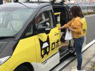 【宅配】ヤマト、DeNA 宅配車で初の無人運転実験