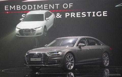 アウディ A8 新型、バルセロナで初公開。市販車で世界初の自動運転「レベル3」実現