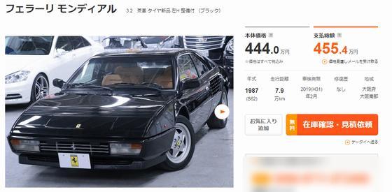 フェラーリの中古車を調べてたら450万円からあった!