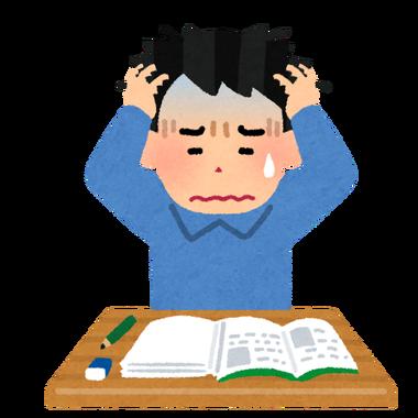 原付の試験てどうやって勉強するンゴ?