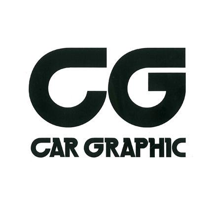 松任谷正隆「若者は古い車が似合う。ぶつけても直して乗り続けるべき」