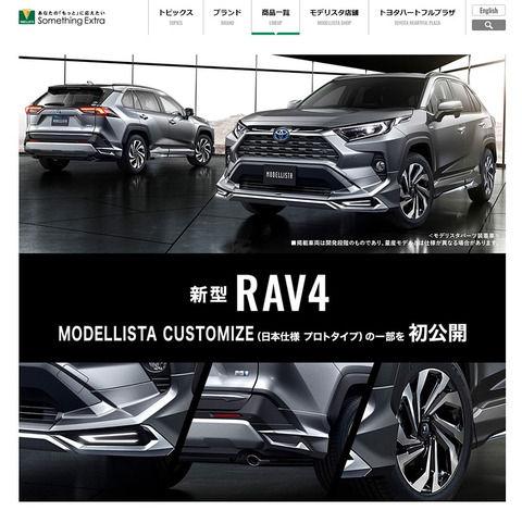 【朗報】トヨタの新型車、メタくそかっこいいwwwwww