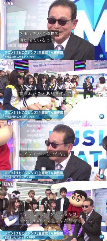 けものフレンズのMステ出演 ライダー兼アニヲタ