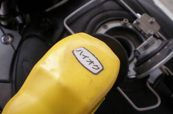 ワイ「外車買うンゴww」外車「ガソリンはハイオクやでww」