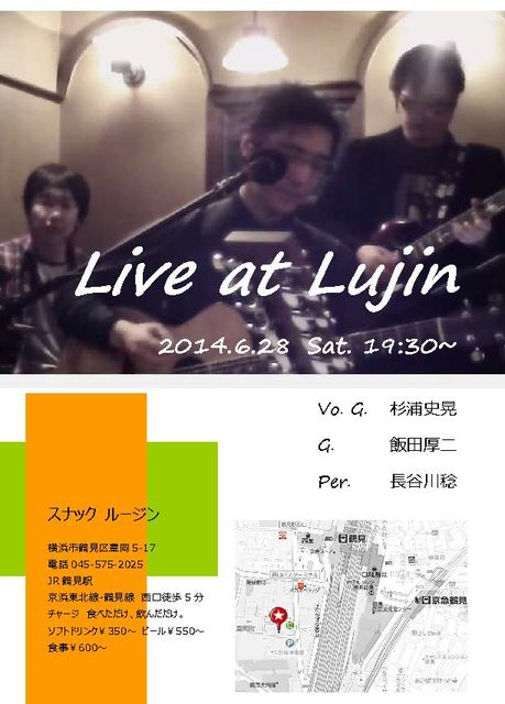 Live at Lujin201406282