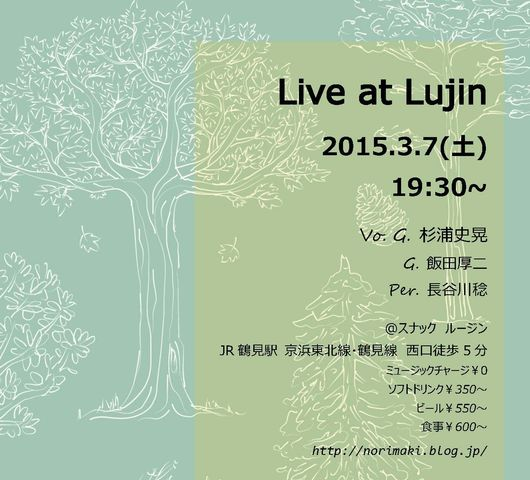 Live at Lujin20150307