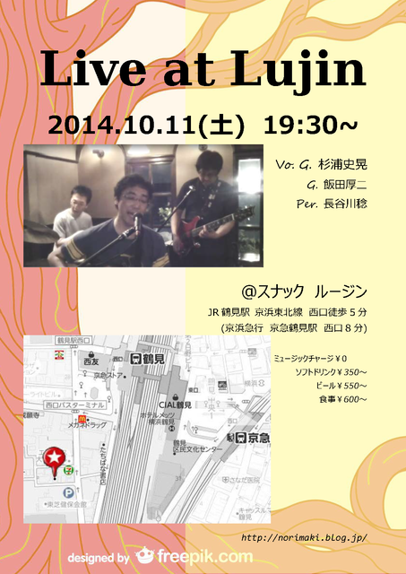 Live at Lujin20141011