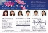2017-05-04-14-15-00