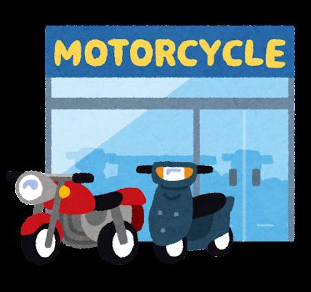 building_motorcycle