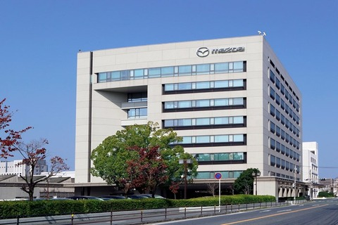 Mazda_head_office_2008
