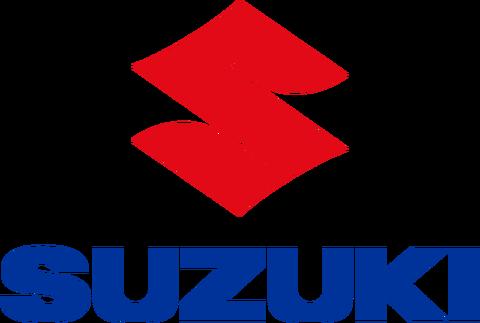 1280px-Suzuki_logo_2.svg