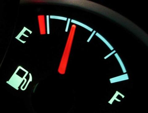 fuel-1024x786