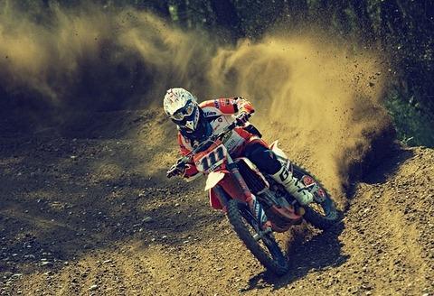 bike-rider-1868996_640