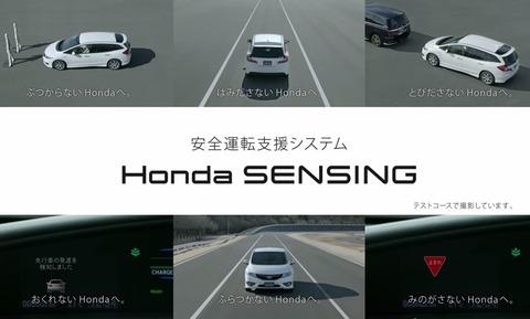 HONDA_SENSING_09