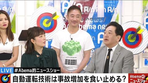 <ペーパードライバーなのにゴールド免許」の是非>田中康夫氏「ICカード化で走行距離と違反の相関から運転の管理を」
