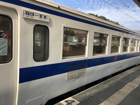 【画像】電車待ってたらめっちゃ古臭い電車きてワロタwwwwwwwwwww
