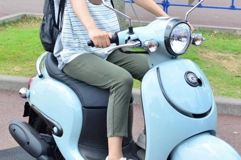 【疑問】原付バイクも任意保険に入るの?