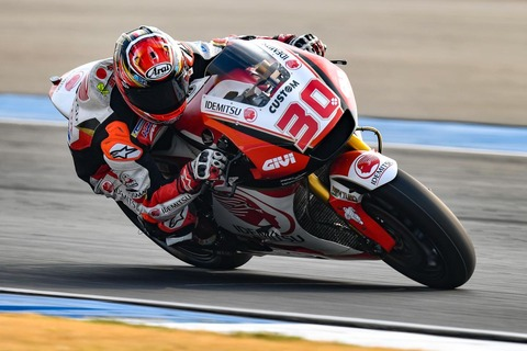 30-takaaki-nakagami-jpn_ds52451.big