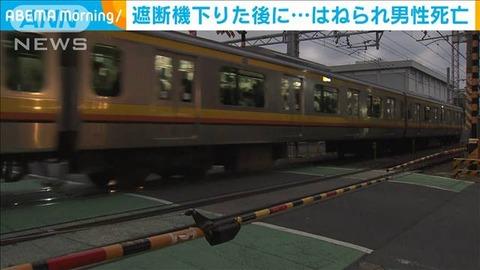 「開かずの踏切」で遮断機くぐった高齢男性、電車にはねられ死亡…ピーク時40分/1時間 昨年370m先に迂回路整備