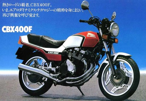 cbx400