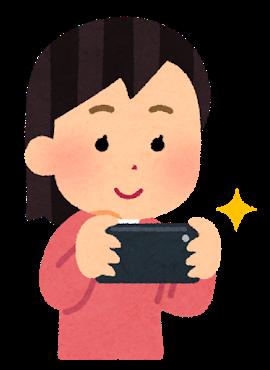 smartphone_photo_woman_yoko (1)