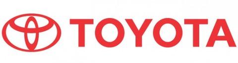【米国】トヨタ車の米所有者2人 神戸製鋼、トヨタを提訴 品質データ改ざん問題で サンフランシスコ連邦地裁
