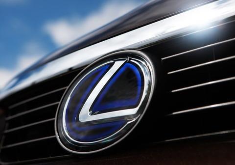 Lexus-emblem-2