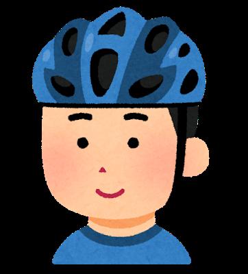 bicycle_helmet