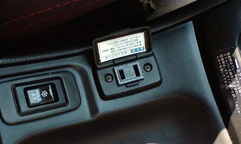 車上生活したいんやが車の中で電気って使えるもんなんか?