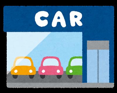 building_car_dealer (1)