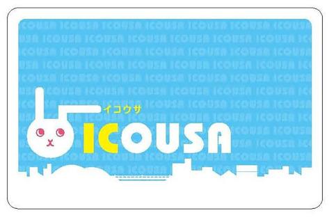 icousa190219_01