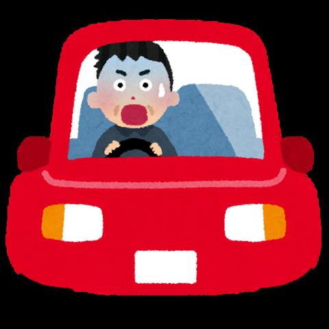 【悲報】ワイペーパードライバー、運転が怖すぎるwwwwwwwwwwww