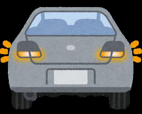 【疑問】バック駐車する前にハザード焚く?焚かないほうがいいの?