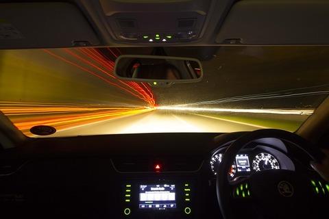 drive-1555615_640