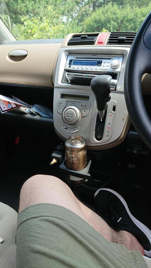 【悲報】ワイ、エンジン切って車中で昼寝