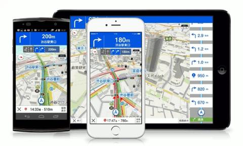 carnavi-app-002