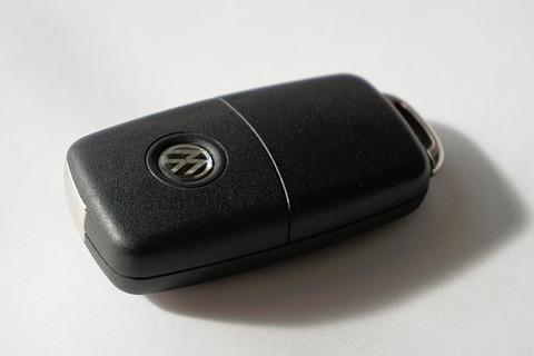 car-keys-1234787_640