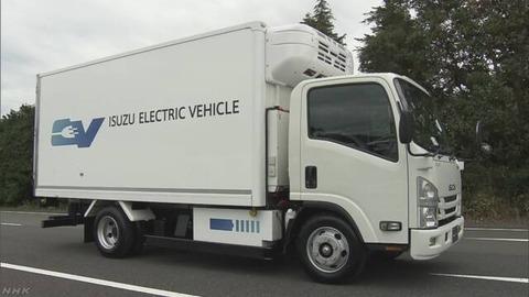 いすゞ 自動車 2年後に電動トラック発売へ、最大200キロ程度まで走行可能