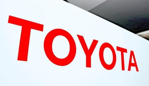 トヨタ、4~6月純利益5.7倍で過去最高 世界販売が好調