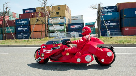 Akira-Bike-3