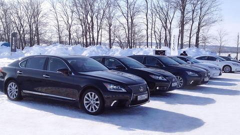004_Front_Pictures_Toyota_Lexus_Smart_Registration