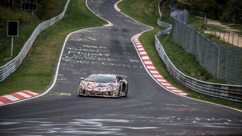 COVER_Aventador SVJ at Nurburgring Nordschleife