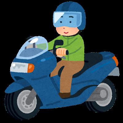 bike_big_scooter_man