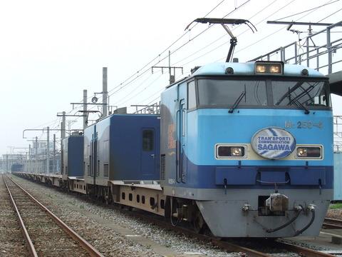 貨物電車って日本にあるの???