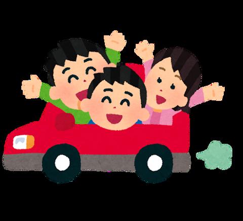 drive_car_people